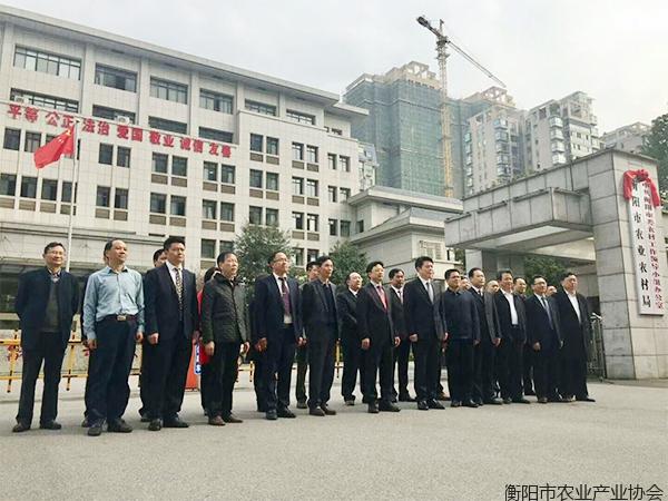 喜讯:衡阳市农业农村局挂牌成立