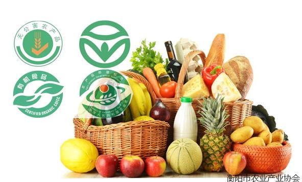 """《专家讲坛》NO-7: """"三品一标""""农产品质量品牌认证简述"""