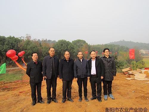 湖南首家三零安全食品实验基地――首龙国际庄园项目正式开工